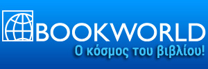 Bookworld logo